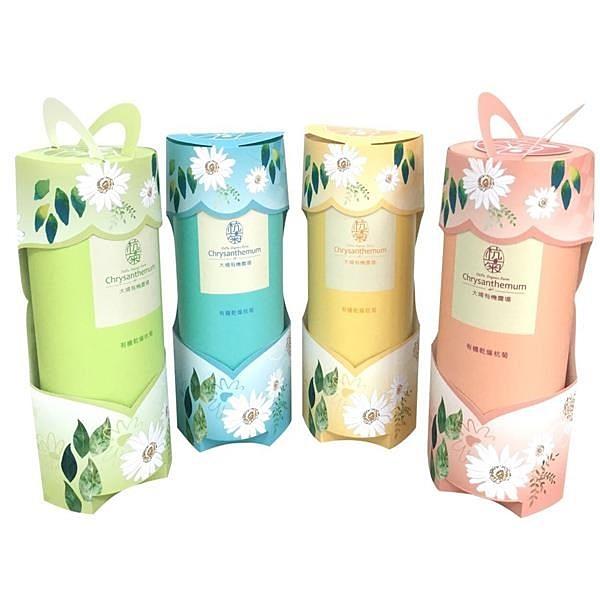 【南紡購物中心】【大埔有機農場】有機乾燥杭菊x4罐組(20g/罐)-顏色隨機出貨