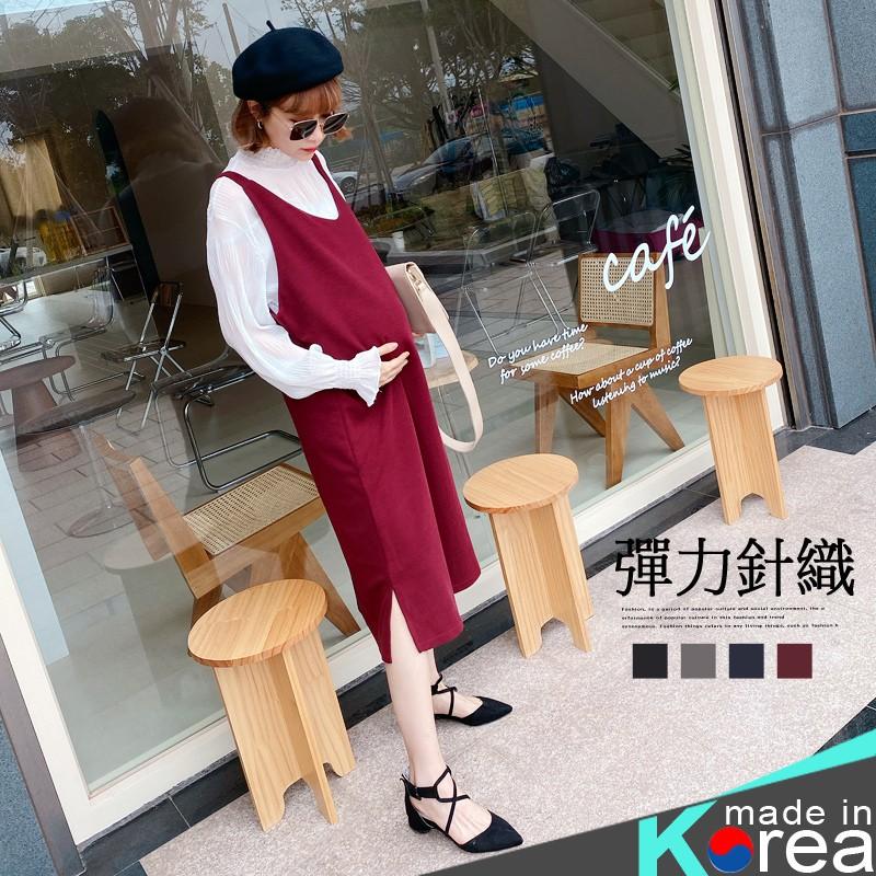 素面V領 彈力針織吊帶裙【HC5305】