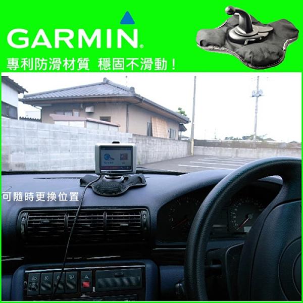 Garmin nuvi 765 Garmin765 55 65 52 現貨固定座免吸盤沙包車架車用布質防滑四腳座沙包支架