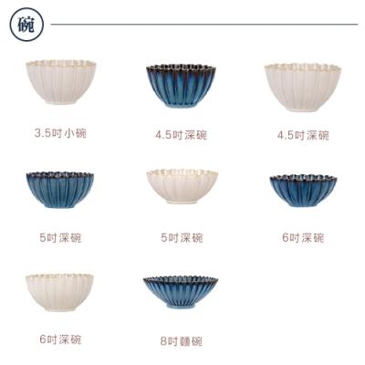 【Royal Duke】窯變釉菊型系列/窯變白10吋菊花正方盤
