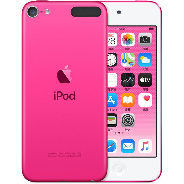 iPod touch 256GB - 粉紅色 Apple