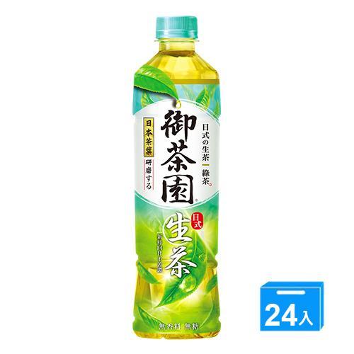御茶園日式生茶550MLx24【愛買】
