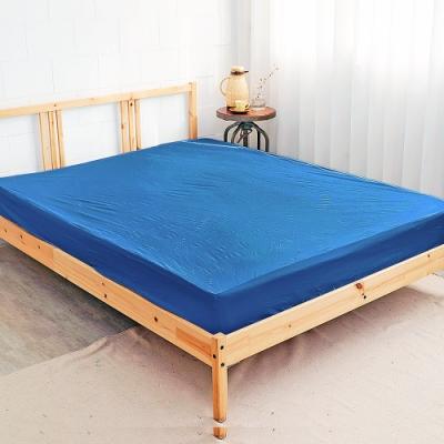 米夢家居-台灣製造-吸濕排汗網眼防塵螨/防水保潔墊床包(深藍)5尺