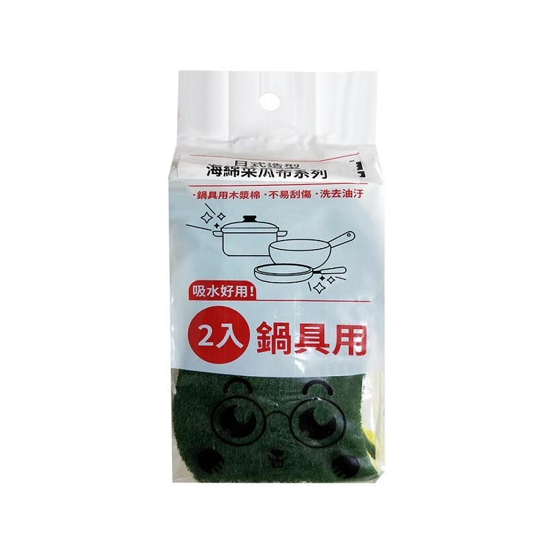 日式造型海綿菜瓜布-木漿棉_鍋具用 2入