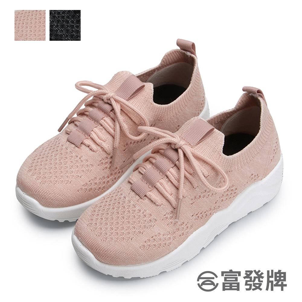 幻彩輕時尚兒童運動休閒鞋-黑灰/粉 33CV16
