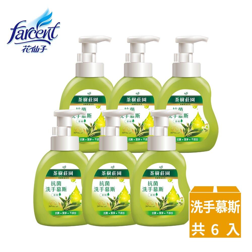 【茶樹莊園】茶樹抗菌洗手慕斯6入(500g/入-6入)