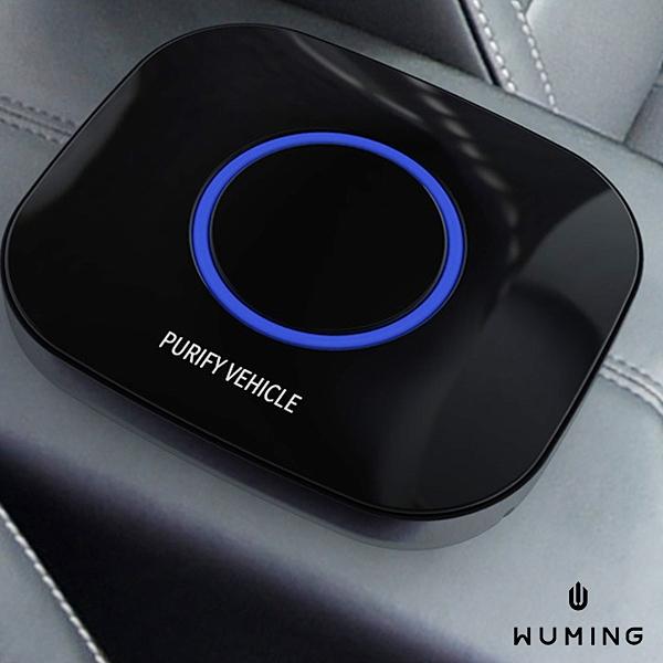 雙層濾網 車用 負離子 空氣清淨機 過濾 PM2.5 低噪音 車內 汽車 除臭 點菸器 車充 『無名』 N01118