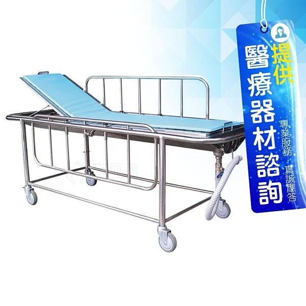 來而康 耀宏 沐浴床 YH031-1 不銹鋼洗澡床 水槽式