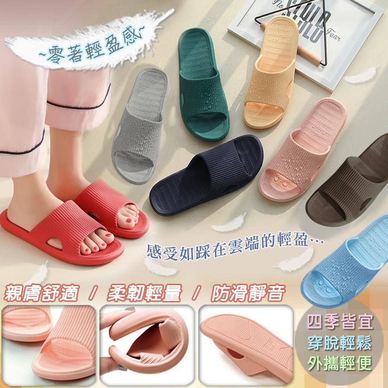 dtw日式居家情侶室內拖鞋