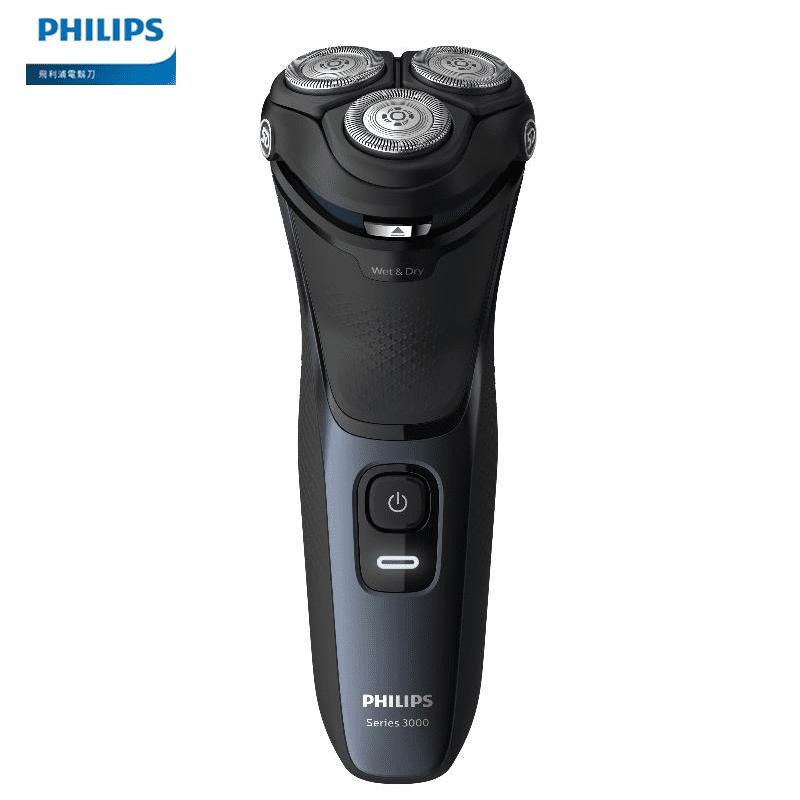 【Philips 飛利浦】三刀頭電鬍刀 S3134