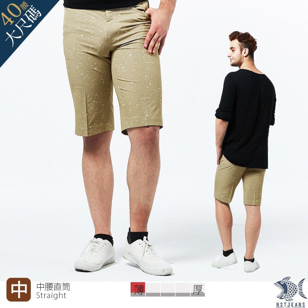 nst jeans男短褲 涼夏淡卡其 潑墨點點 吸濕排汗(中腰) 390-9500 大尺碼40腰
