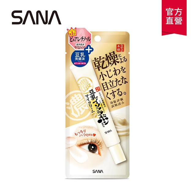 【SANA 莎娜】豆乳美肌緊緻潤澤眼霜N20g