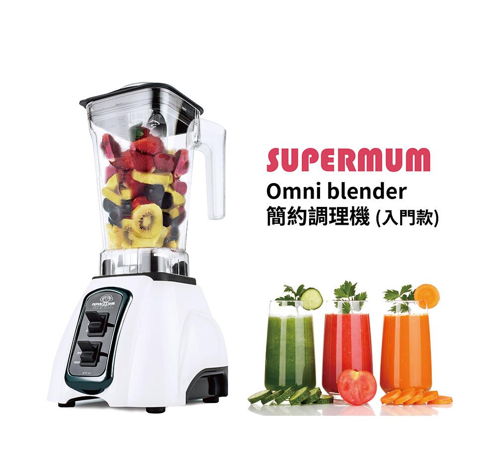 supermum台灣製造 專業營養調理機 btc-a1 冰沙機 果汁機 研磨機 食物調理機