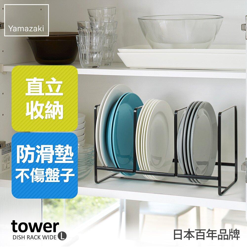 日本【YAMAZAKI】tower三格日系框型盤架L(黑)