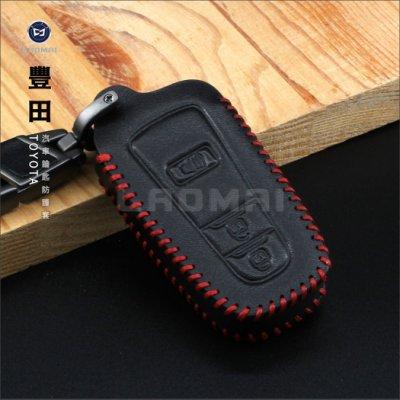 台灣現貨快速出貨 [ 老麥鑰匙皮套 ] toyota Auris Prius  豐田晶片鎖匙包 鑰匙 皮套 防護套
