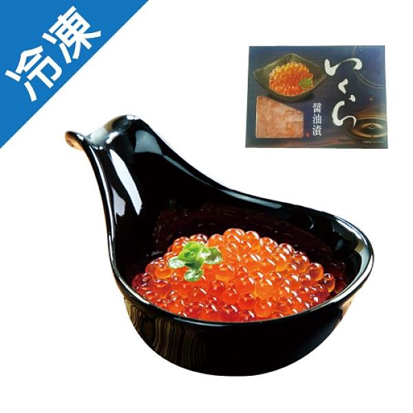 鮭魚卵250G±10%/盒【愛買冷凍】