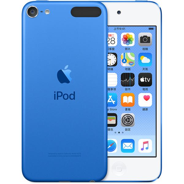 iPod touch 32GB - 藍色 Apple