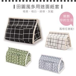 【APEX】田園風多功能紙巾抽紙巾套-買一送一灰藍*1+隨機*1