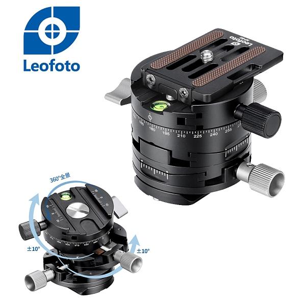 Leofoto 徠圖 G2 齒輪雲台【公司貨】