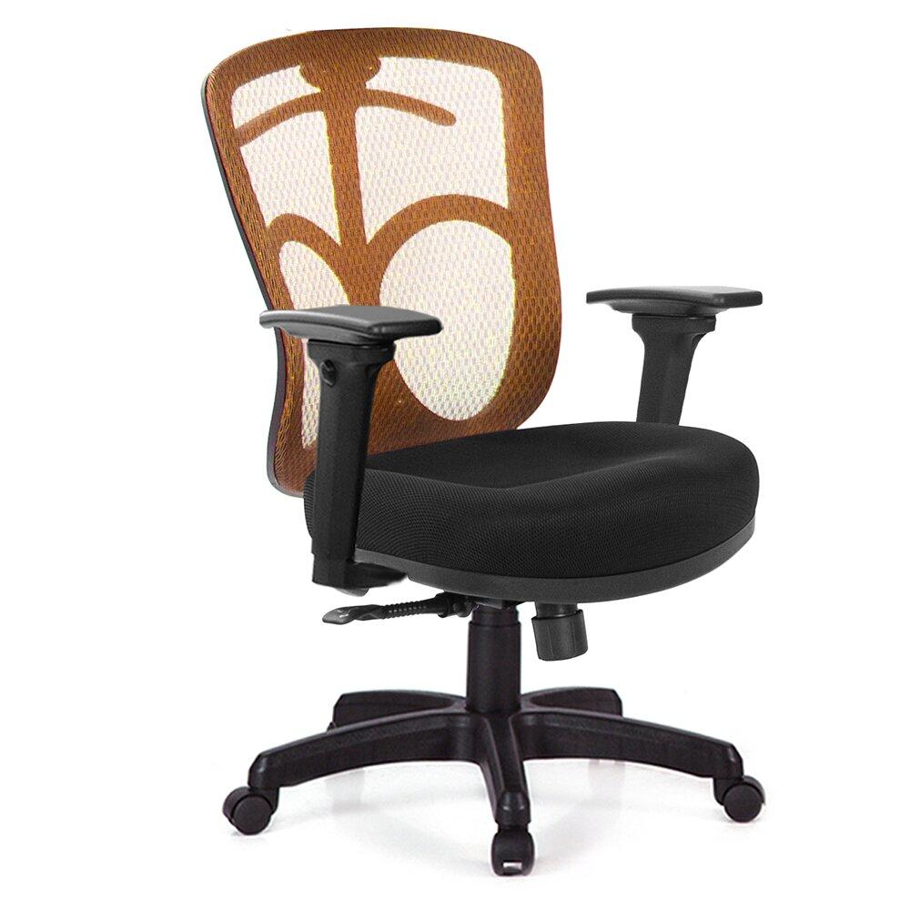 GXG 短背半網 電腦椅 (3D升降扶手)  TW-096 E9