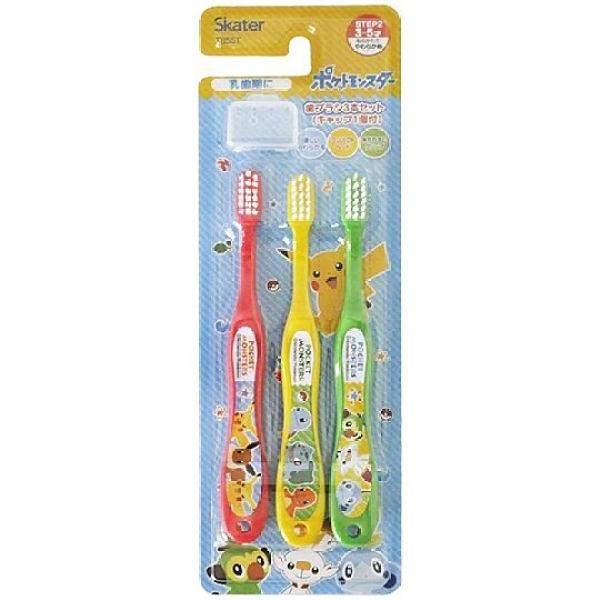 小禮堂 寶可夢 皮卡丘 兒童牙刷組 附牙刷蓋 學習牙刷 學童牙刷 3-5歲適用 (黃 樹葉) 4973307-50828