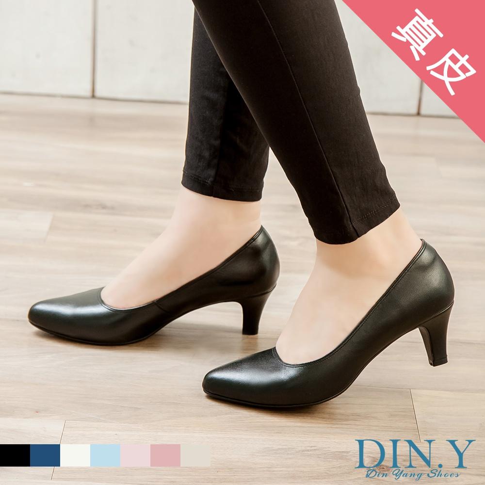 (預購)5.5cm高尖頭素面真皮跟鞋 -黑【S070-02】DIN.Y