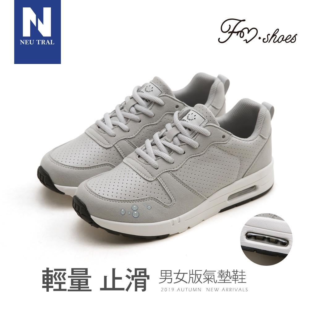 FMSHOES NeuTral-拼接洞洞休閒氣墊鞋﹝灰﹞-男女款-00007501