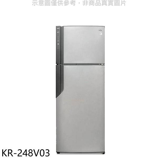 【南紡購物中心】歌林【KR-248V03】485公升雙門變頻冰箱冰箱