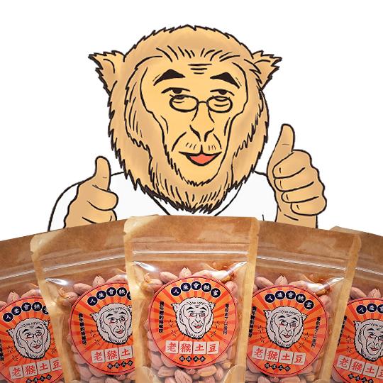 【人生會軼室】老猴土豆-五香口味 80g