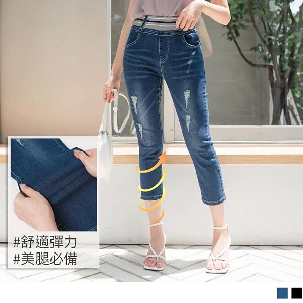 《BA5453-》棉質造型羅紋腰頭修身牛仔窄管褲 OB嚴選