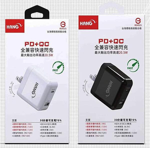『PD+QC 快速閃充 』VIVO X50 X50E X50 Pro 充電器 充電頭 旅充頭 豆腐頭 安規認證檢驗合格