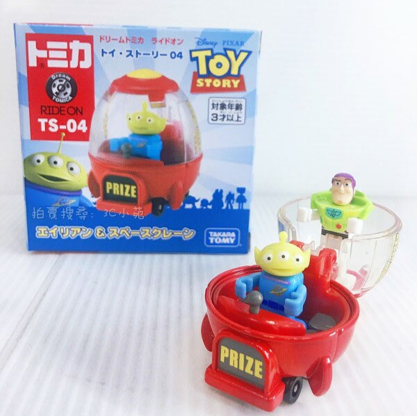 【Fun心玩】DS84470 麗嬰 夢幻 TOMICA 多美小汽車 Dream TS- 三眼怪&火箭 聖誕 生日 禮物