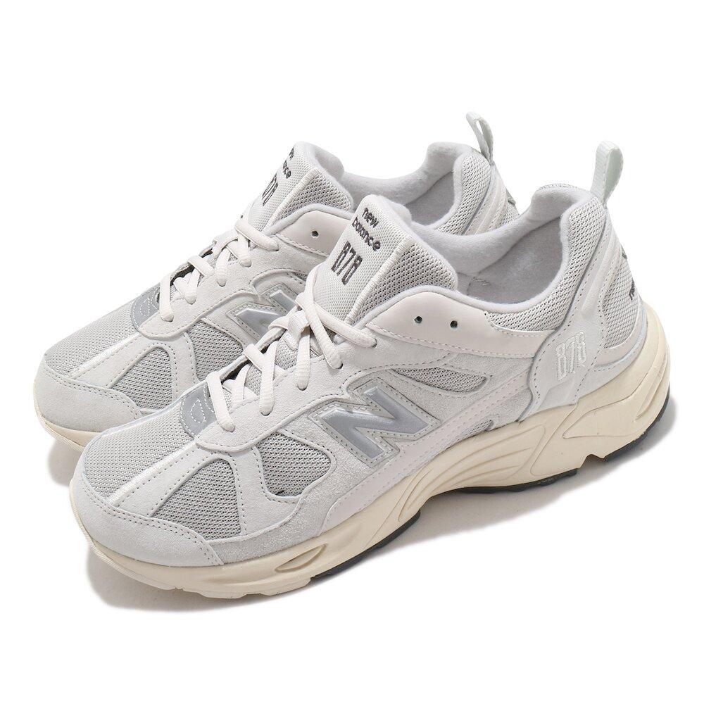 NEW BALANCE 慢跑鞋 878 復古 運動 男女鞋 紐巴倫 簡約 麂皮 舒適 情侶穿搭 灰 銀 [CM878MA1D]