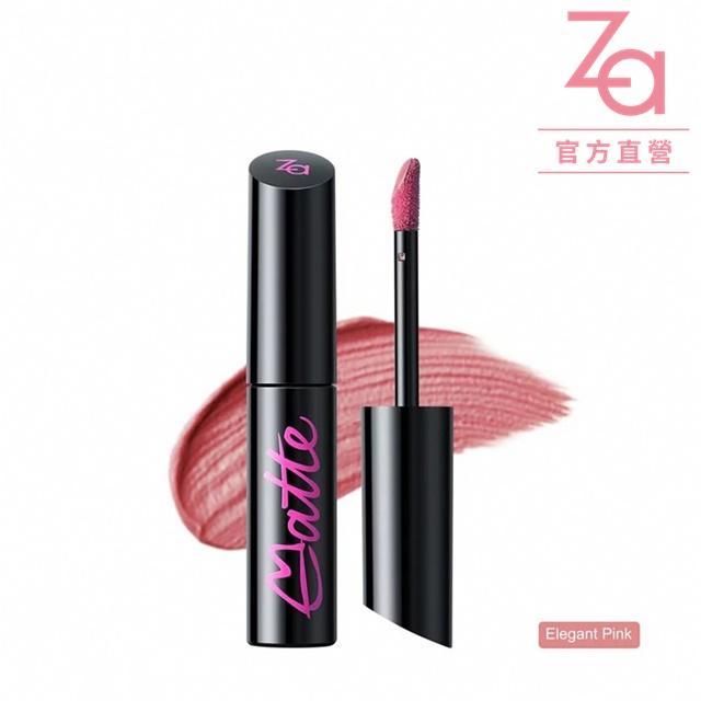 Za 造霧者艷色唇釉 Elegant Pink 4.5g