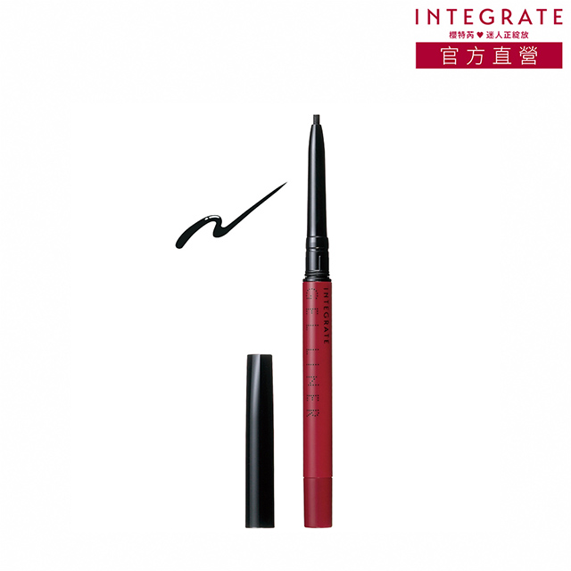 INTEGRATE 超順手抗暈染眼線膠筆nBK999 0.13g