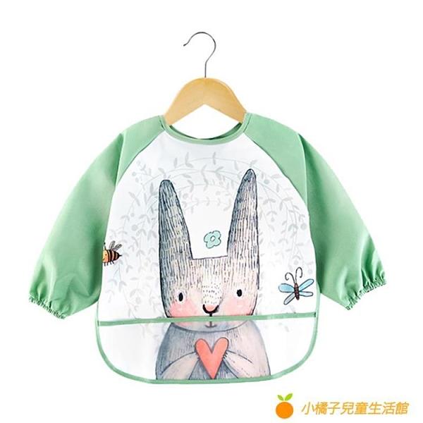 兒童罩衣防水防臟長袖秋冬嬰兒男女寶寶吃飯圍兜畫畫圍裙【小橘子】