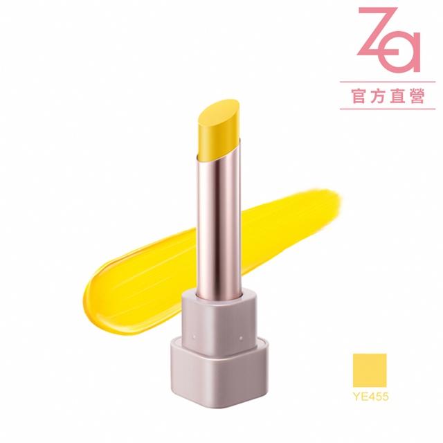 Za 潮色邂逅唇彩YE455(水潤款) 3.1g