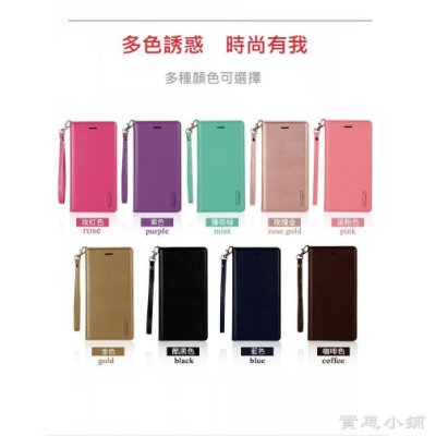 金牌賣家 i12 mini i12pro max 多色皮革皮套手機殼 蘋果12皮套 軟殼 質感 插卡 iphone12 防摔 立架 新款上新