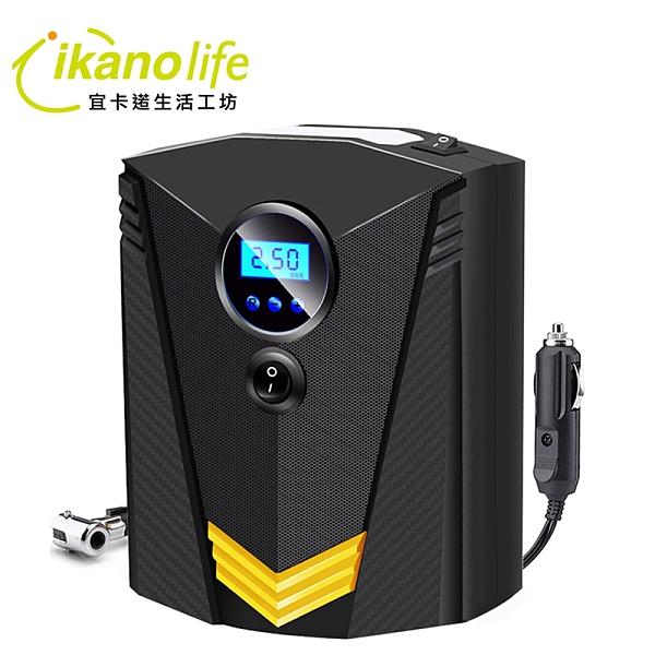 多功能車用打氣機_數位設定高速自動打氣機_附照明設備