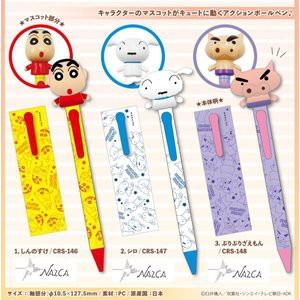日本製 蠟筆小新 造型筆 原子筆 動動筆 黑筆 圓珠筆 筆 日本文具 文具 學生 野原新之助 J00018979