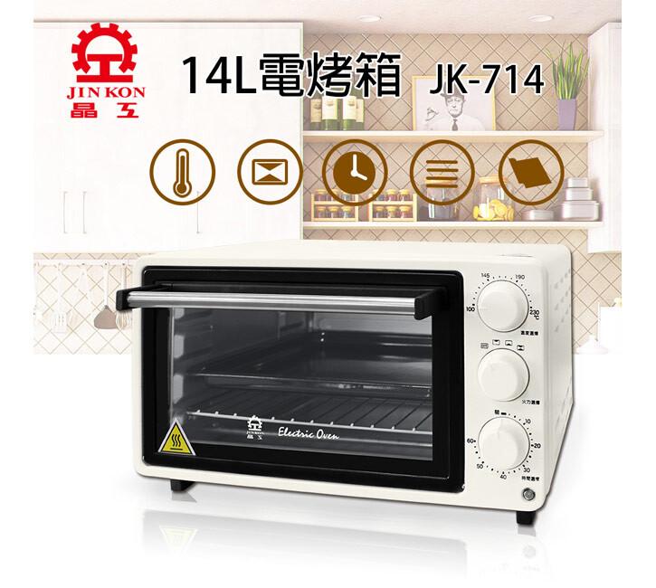 晶工14l電烤箱jk-714