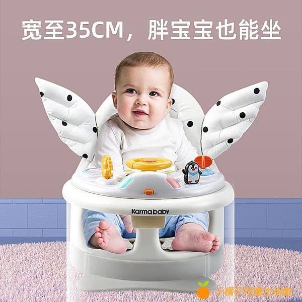 寶寶學坐神器嬰兒坐椅兒童餐椅吃飯坐座椅家用訓練【小橘子】