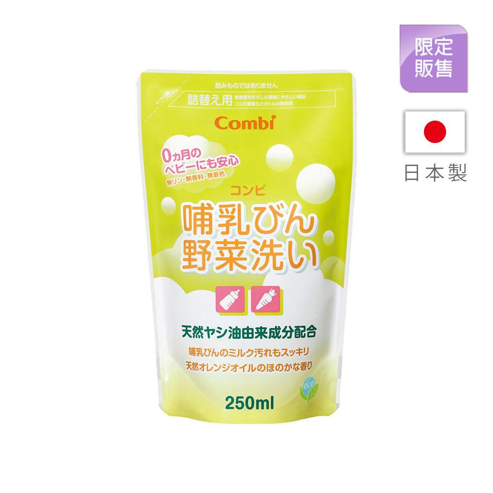 (日本原裝進口)寶寶餐具蔬果洗潔液補充包250ml