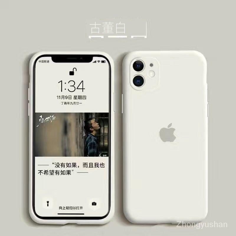 小清新iPhoneX手機殼蘋果液態硅膠全包軟殼8p保護套11蘋果7防摔6s網紅款