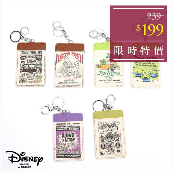 天藍小舖-迪士尼系列玩具總動員款證件套/票卡夾-共6色-$239【A07070113】
