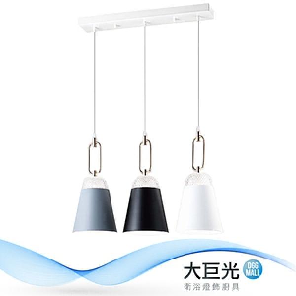 【大巨光】典雅風-E27 LEDX3 三燈吊燈-中(ME-3674)