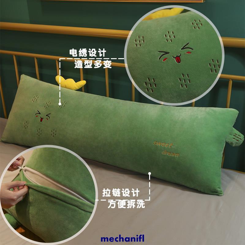 【热销】卡通長方形單人枕抱枕長條枕床上睡覺枕頭靠枕床頭靠墊雙人可拆洗