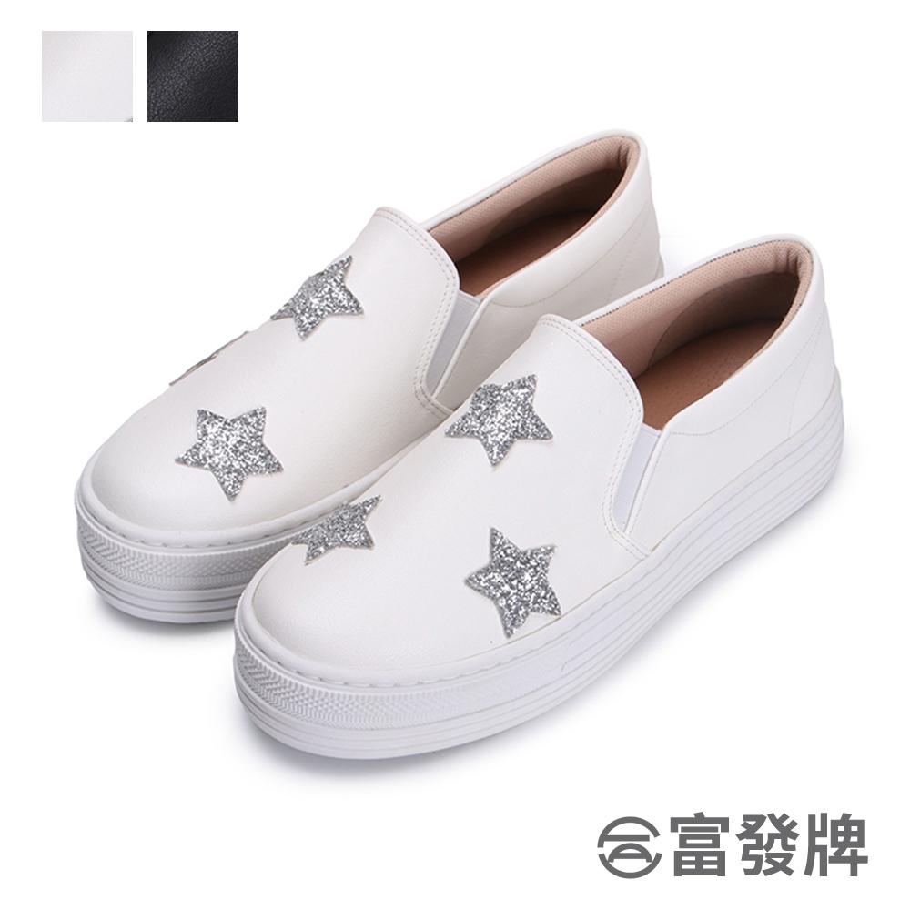 滿天星皮質厚底懶人鞋-黑/白  1BD42