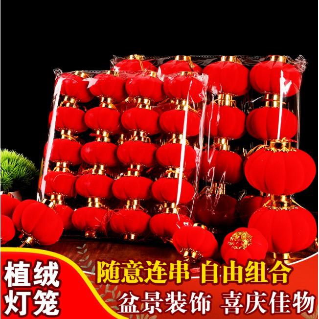 過年紅小燈籠掛飾樹上室內戶外掛件春節新年喜慶裝飾場景佈置用品