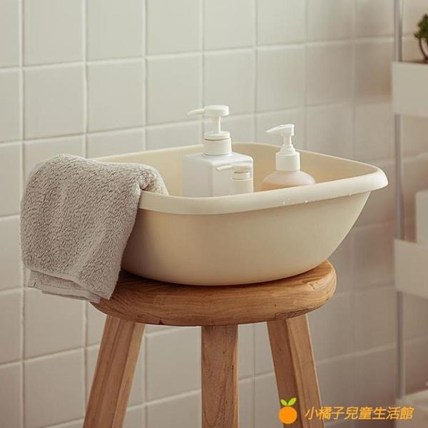 方形洗臉盆家用塑料洗腳盆嬰兒大小號洗衣服盆宿舍用學生加厚【小橘子】
